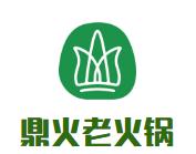 鼎火老火锅加盟