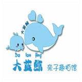大藍鯨親子趣拍加盟