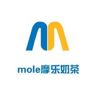 mole摩乐奶茶