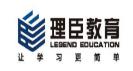理臣教育培训加盟
