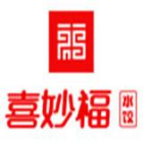 喜妙福水饺诚邀加盟