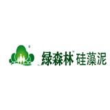 綠深林硅藻泥