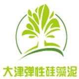 大津弹性硅藻泥加盟