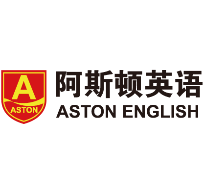阿斯頓英語