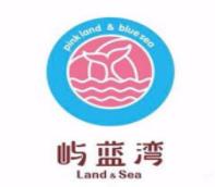 屿蓝湾鲜果茶
