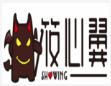 筱心翼诚邀加盟