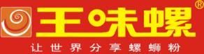 柳州王味螺螺螄粉
