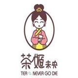 茶姬未央诚邀加盟