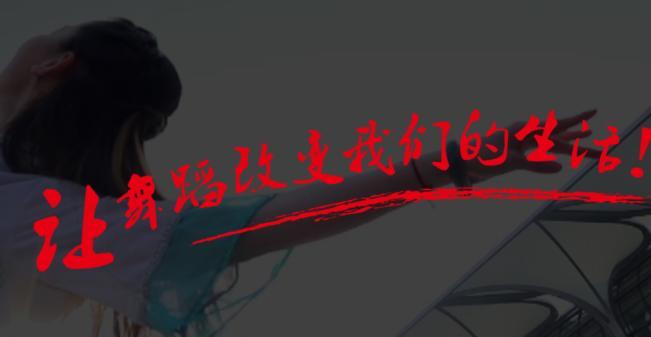 wu林大会加盟