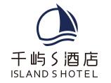 千屿Islands