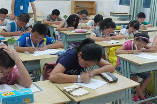 数学自习课堂展示