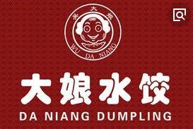 大娘水餃中式快餐