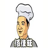 佰佳旺中式自选快餐