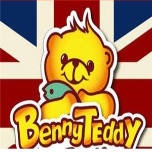 貝尼泰迪的炸魚薯條