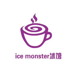 ice monster冰館