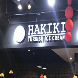 hakiki土耳其冰淇淋