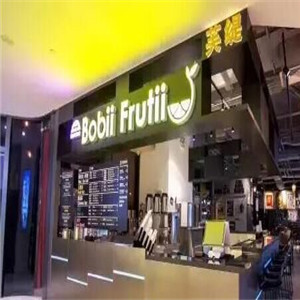bobii frutii芙缇诚邀加盟