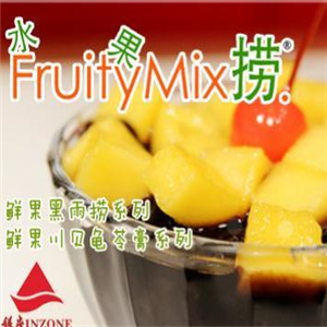 Fruity Mix水果(guo)撈