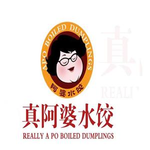 真阿婆水饺诚邀加盟