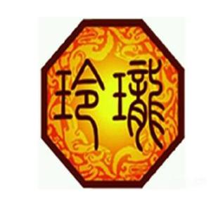 付玲珑馄饨饺子
