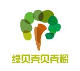 绿贝壳贝壳粉