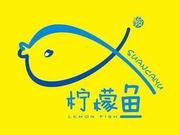 檸檬魚專業酸菜魚