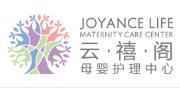 云禧阁母婴护理中心