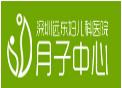 远东yue子zhongxin