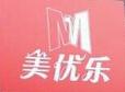 美优乐MFC快餐加盟