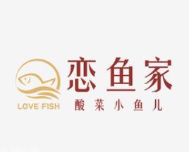 戀魚家酸菜小魚兒