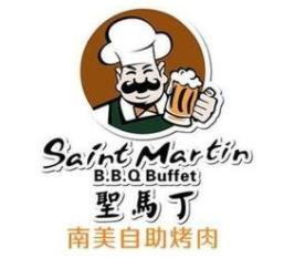 圣馬丁自助烤肉