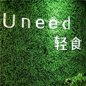 uneed轻食