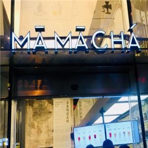 mamacha媽媽茶