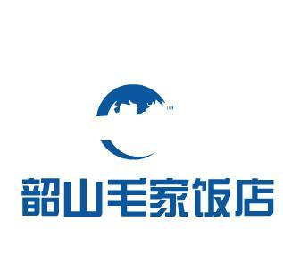 韶山毛家饭店加盟