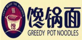 馋锅面砂锅面食加盟