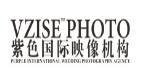 紫色国际婚纱摄影加盟