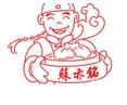 苏亦铭蟹黄汤包加盟