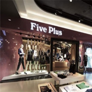 Five Plus女裝