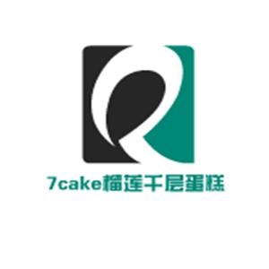 7cake榴蓮千層蛋糕
