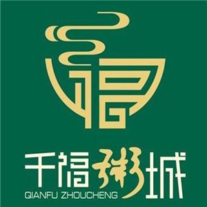 仟fu粥cheng
