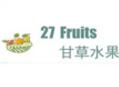 27fruits甘草水果