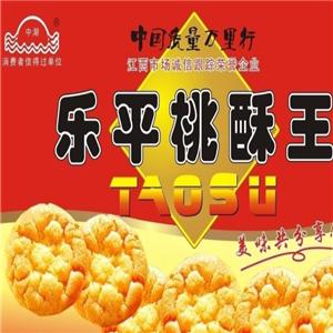 乐平桃酥加盟