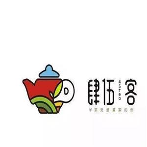 肆伍客茶饮诚邀加盟
