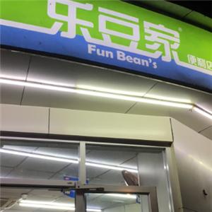 樂豆家便利店