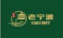 老宁波1381餐厅