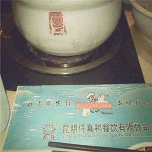 仟和骨头王火锅餐厅加盟图片