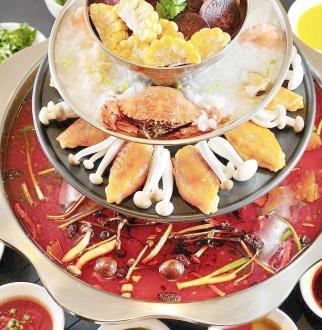 熔宴火锅加盟图片