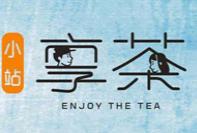 享茶诚邀加盟