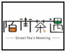 陌街茶yu