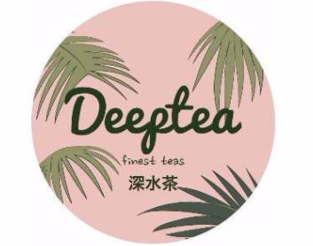 Deeptea深水茶